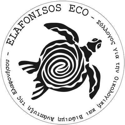 New Elafonisos Eco association logo