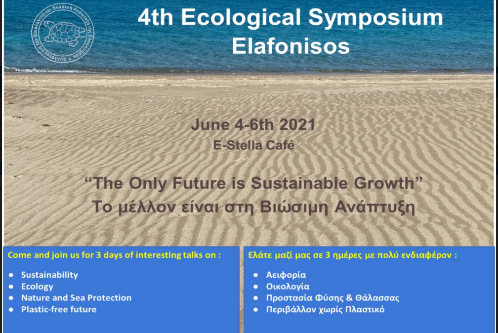 Fourth Ecological Symposium – we are almost there …